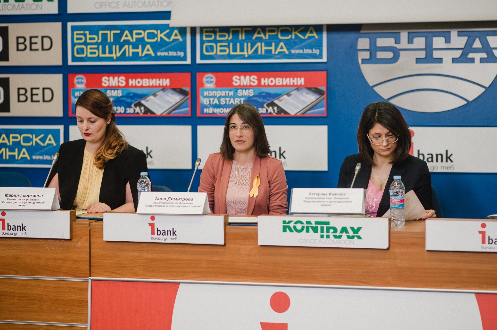 """Предконференция в БТА, обявяване на фондация """"Ендометриоза и репродуктивно здраве"""""""