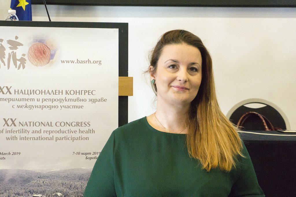 Мария Георгиева на конгреса на БАСРЗ в Боровец