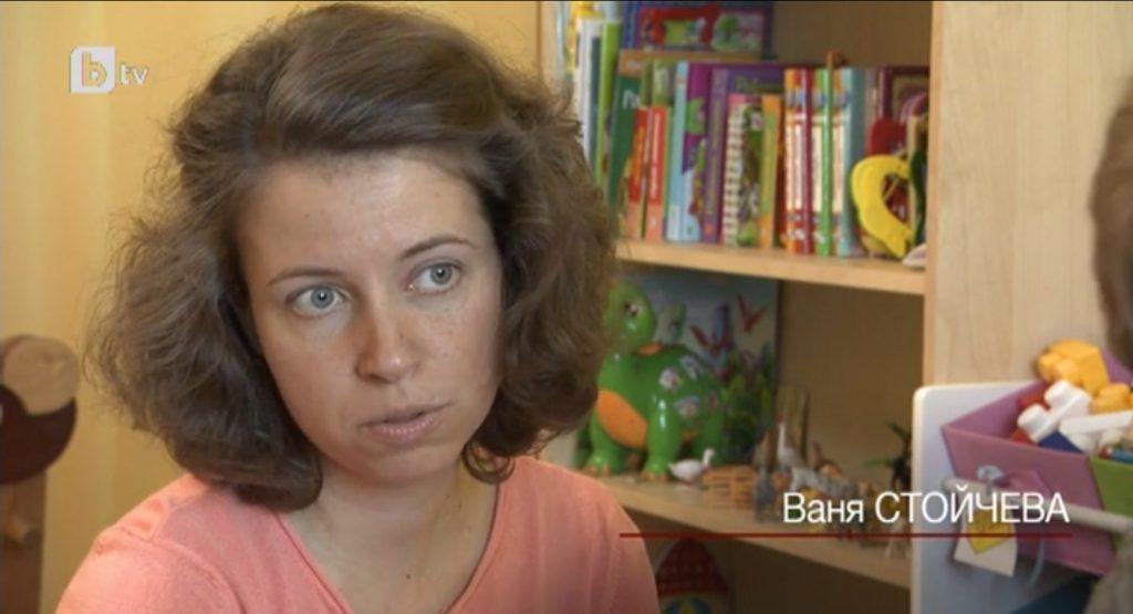 """Ваня Стойчева разказва своята история пред БТВ Репортерите във филма """"В утробата"""""""